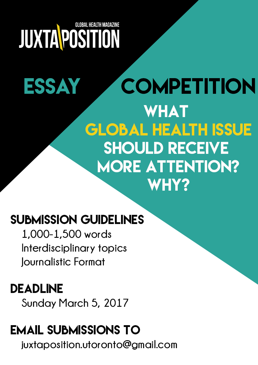 essay competition  this year s essay prompt is